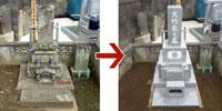 墓石のリフォーム