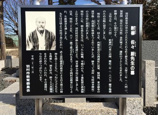 富士見霊園3