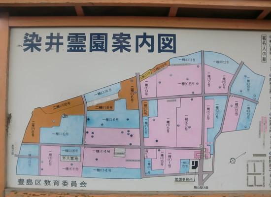 染井霊園4