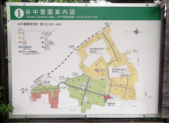 谷中霊園案内図