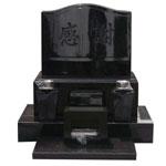 インド牡丹洋型墓石
