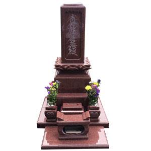 インド赤和型墓石