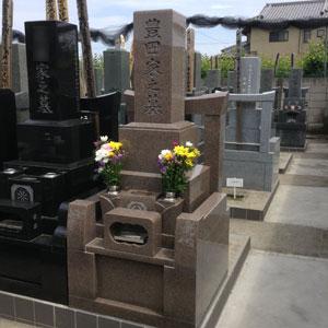 スウェーデンマホガニ和型墓石