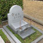デザイン墓石12