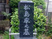 「○○家之墓」彫刻例