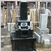 丘納骨型墓石