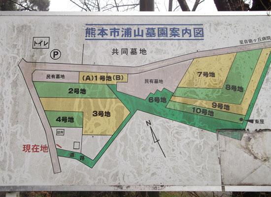 浦山墓園2