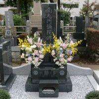 インド山崎和型墓石