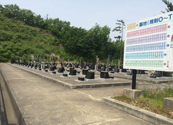 大曲墓園1