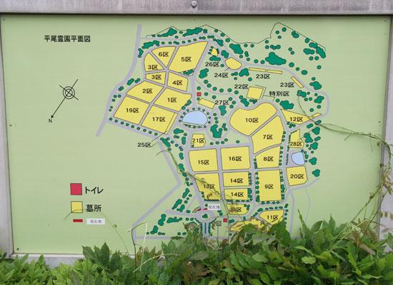福岡市平尾霊園1