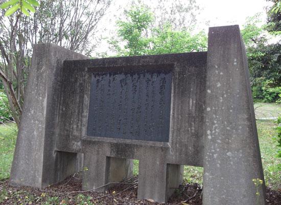 福岡市平尾霊園3