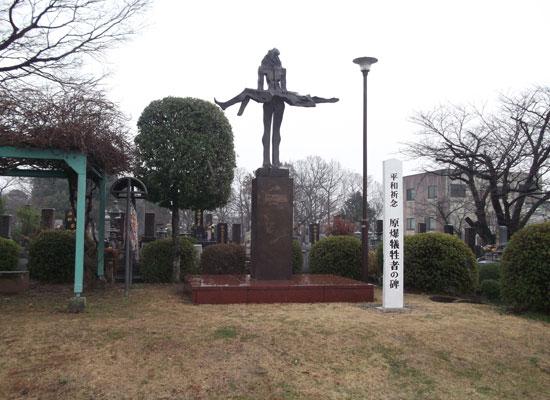 熊本市営小峰墓地3