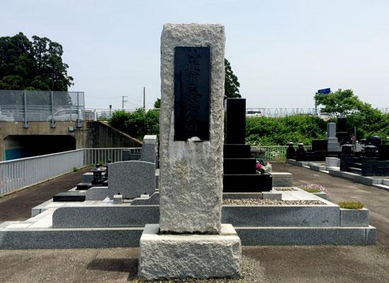 仙北墓地公園1
