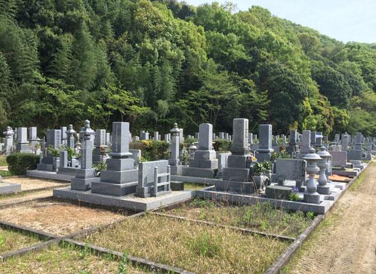下山墓地1