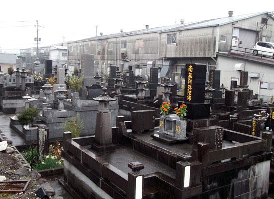 城山墓園2