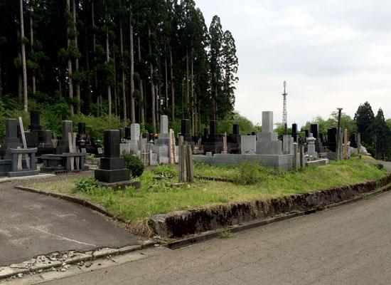 合川鳥屋岱墓園-1