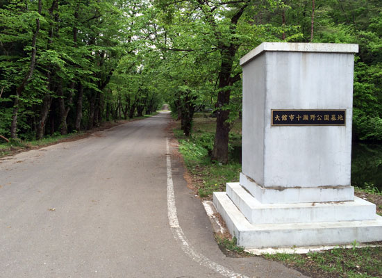 十瀬野公園墓地-1