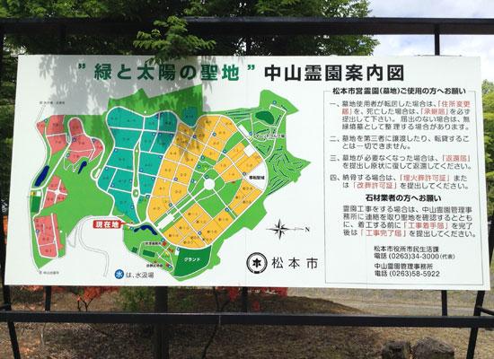 中山霊園4