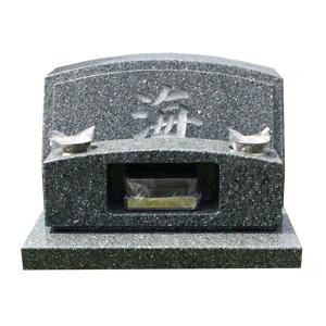 天山石洋型墓石