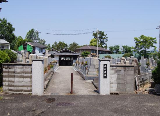 北村墓地-5