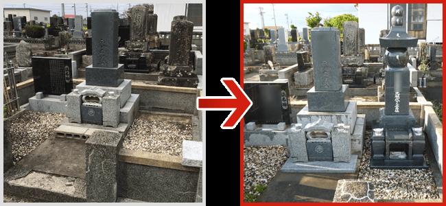 建墓実績-岩手県