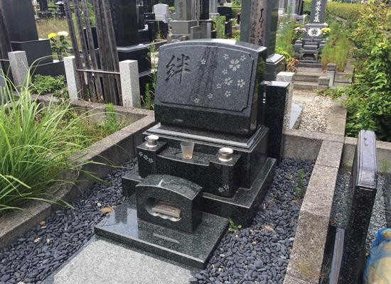 新座市営墓園建立例
