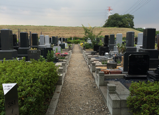 新座市営墓園B区画