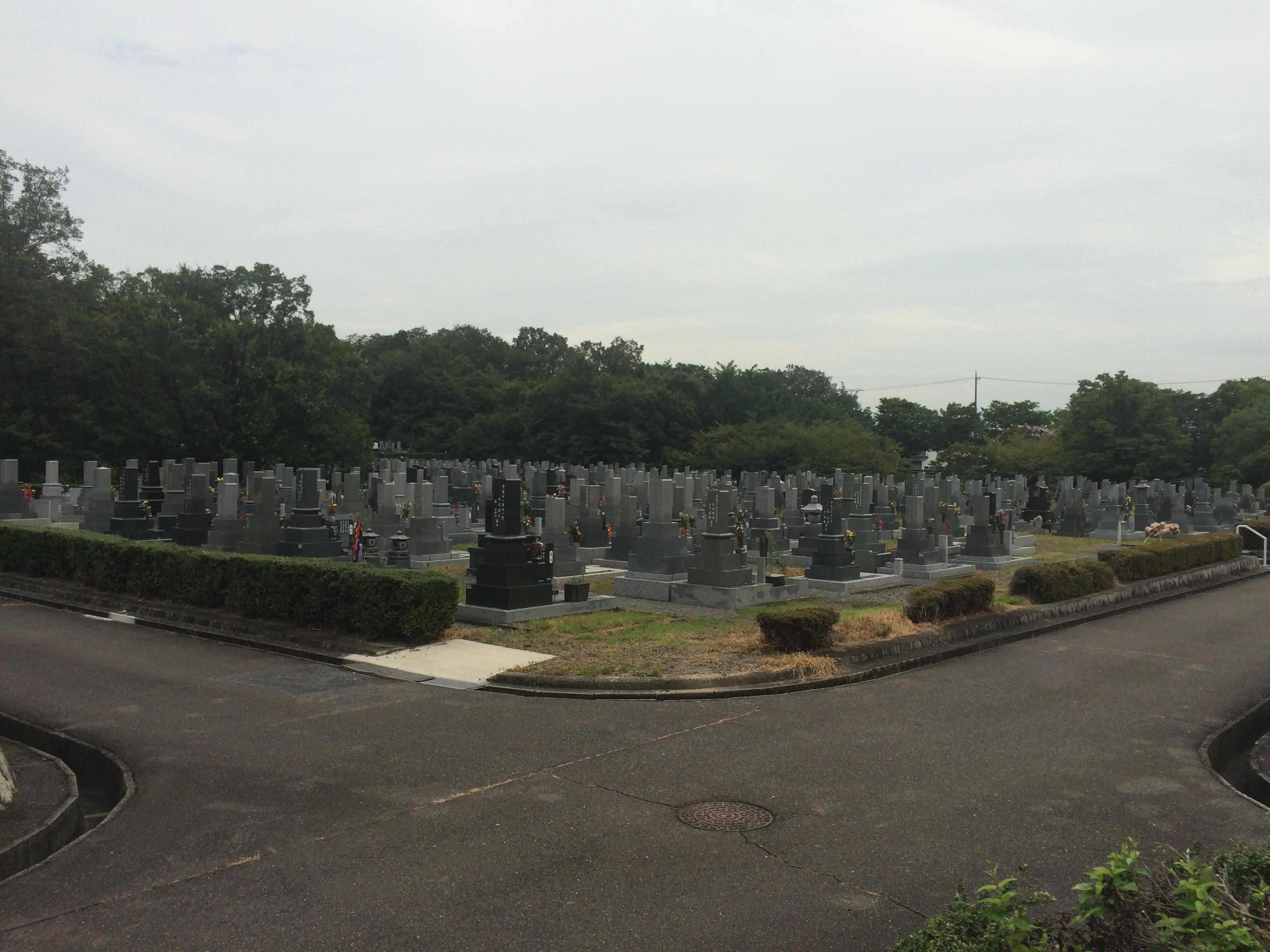 尾張旭市平和墓園