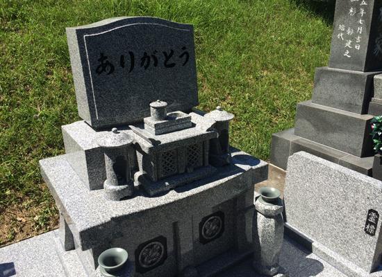 西階公園墓地建立例