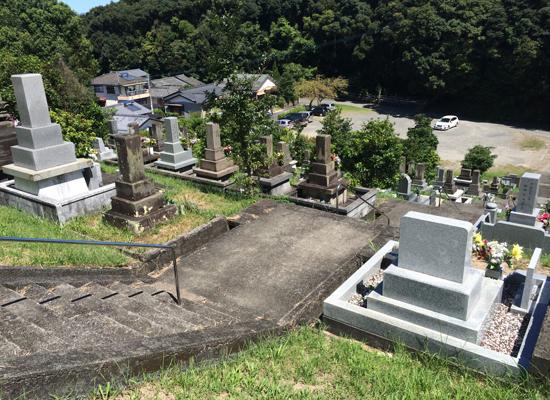 西階公園墓地