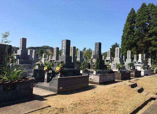 日向市城山墓園