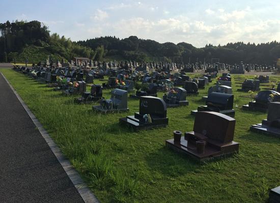 南部墓地公園