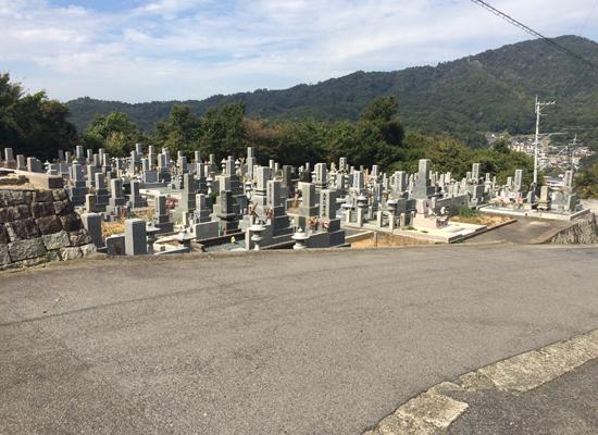 広島市営 天王墓地