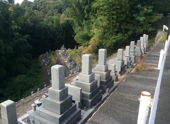 広島市営 高天原墓園