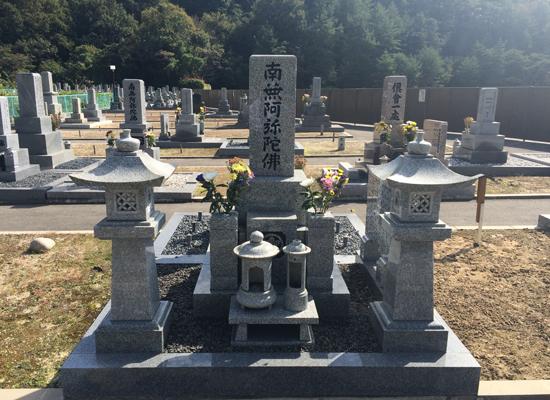 広島市営 杉並台墓苑